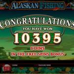 Игровой автомат Alaskan Fishing – мечта для рыболова