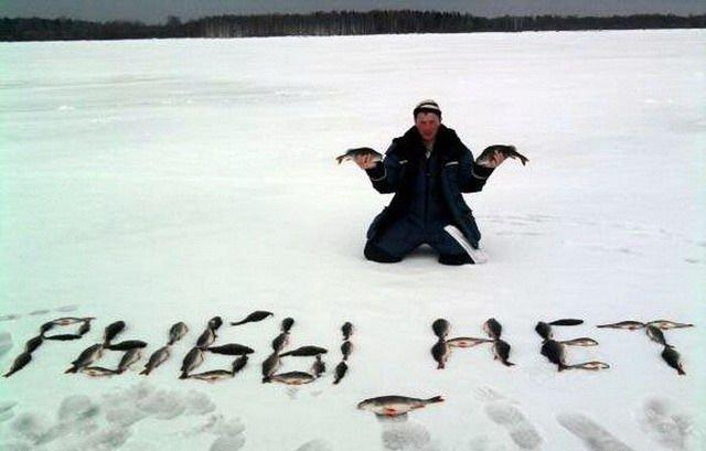 рыбы нет